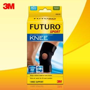 3M FUTURO護膝 –可調式運動型-黑