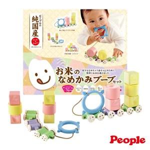 日本People 米的彩色列車玩具組合 0m+