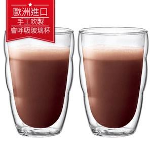 丹麥Bodum PILATUS雙層玻璃杯350CC(一盒二入)