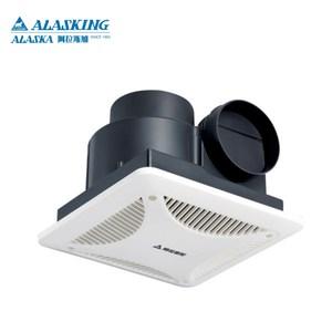 【阿拉斯加】小風地-258 無聲換氣扇(浴室適用)