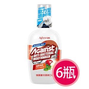 【快潔適】抗菌漱口水蘋果薄荷-500mlX6瓶