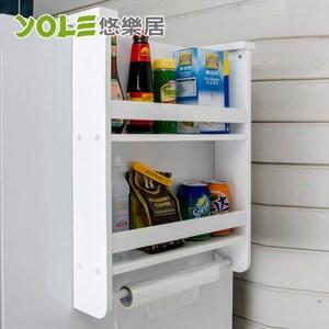 【YOLE悠樂居】冰箱側壁掛架多功能廚房置物架-兩層(白色)