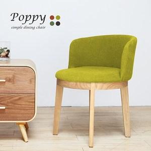 H&D Poppy波比日系繽紛布餐椅萊姆綠
