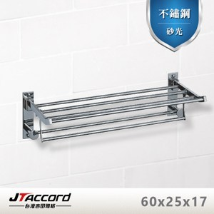 【台灣吉田】00316s不鏽鋼置衣架 / 雙層可折疊 / 砂光60x25x17cm