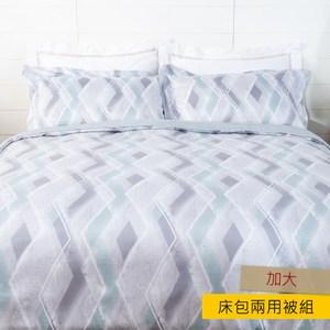 HOLA 曼瑟天絲床包兩用被組 加大