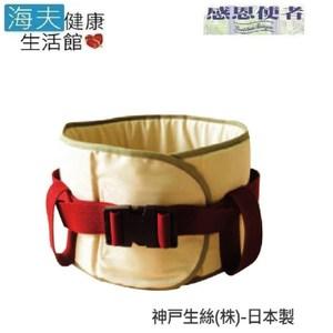 【海夫】輔助帶 縱式 橫式 2用式移動輔助帶 日本製 (P0225)M
