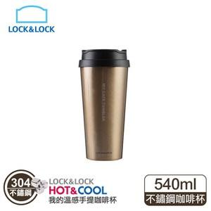 樂扣樂扣我的溫感手提咖啡杯540ML-金色LHC4151GOD金色