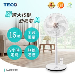 TECO東元 16吋微電腦遙控DC節能風扇 XA1609BRD