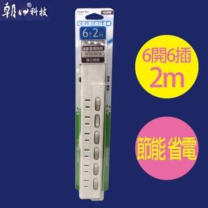 Double Sun S-806-2 節電6開6插延長線 1入