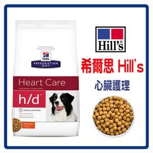 Hill's 希爾思 犬用h/d 心臟護理1.5kg (B061B01)