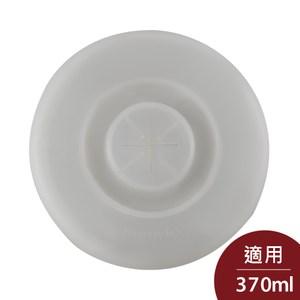 Muurla 馬克杯杯蓋 淺灰 9.5cm