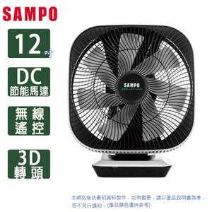 SAMPO聲寶12吋3D立體擺頭DC循環扇 SK-HA12S