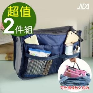 【佶之屋】炫彩加厚雙拉鍊防潑水手提包中袋-2入組粉紅+玫紅
