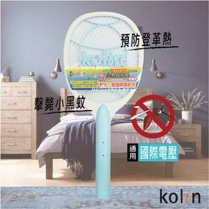 Kolin歌林 三層護網 充電式 電蚊拍 KEM-DL07