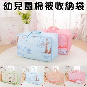 幼兒園棉被收納袋 手提式 防塵袋 居家收納 4色可選粉色