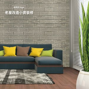 【悠家居Regal】台灣製3D立體防撞吸音泡棉壁貼磚-遺跡灰(4片)60x30cm