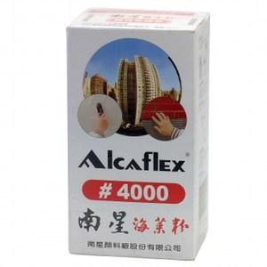 南星海菜粉1kg #4000