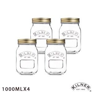 【KILNER】經典款貯存罐 1.0L超值四入組