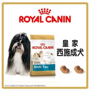 【法國皇家】西施成犬 PRT24 -1.5kg*2包組(A011C04-1)