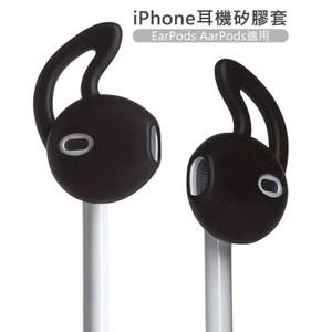 Apple iPhone原廠耳機套/矽膠套/保護套 鯊魚鰭設計 Ear橘色