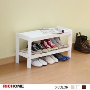 【RICHOME】LINCON日式和風穿鞋椅-白色