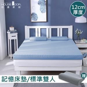 House Door 防蚊防螨表布記憶床墊12cm超值組-雙人5尺雪花藍