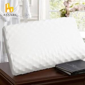 ASSARI-工學顆粒按摩型乳膠枕-2入