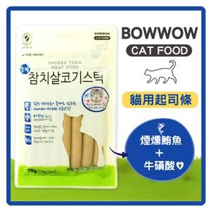 【BOWWOW】貓用起司條-煙燻鮪魚+牛磺酸70g (D182C22)