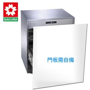 櫻花牌Q7596AML崁門板單門雙層50cm下崁式烘碗機(不含安裝)