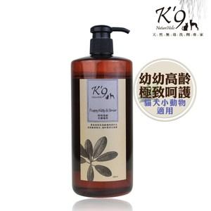 【K9】幼幼高齡呵護天然寵物洗毛精_犬貓適用500ml