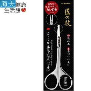 【海夫】日本G 綠鐘 匠之技 鍛造不鏽鋼 鼻毛 修容剪(G-2106)