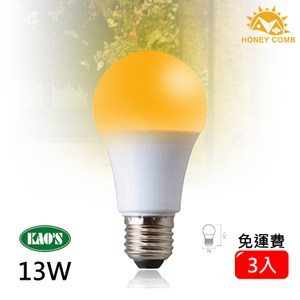 HONEY COMB LED 13W驅蚊燈泡 3入一組