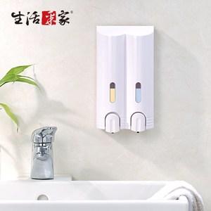 【生活采家】幸福手感簡約白380ml雙孔手壓式給皂機(#47062)