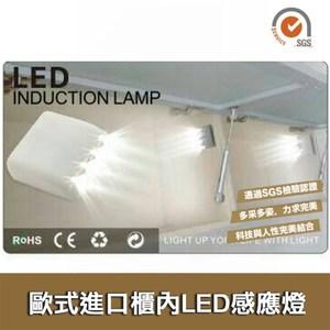 【MIDUOLI米多里】OC33121 櫃內LED感應燈