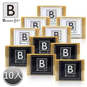 【Brown J's】爪哇露露 精油SPA天然手工皂(低敏性)(5白5黑)十入組
