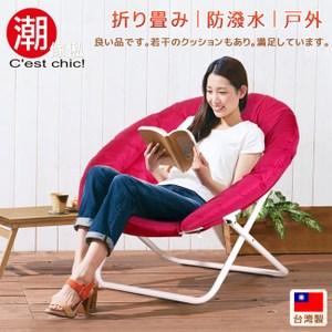 【C'est Chic】夢想旅行(專利)折疊熱氣球椅-櫻桃紅