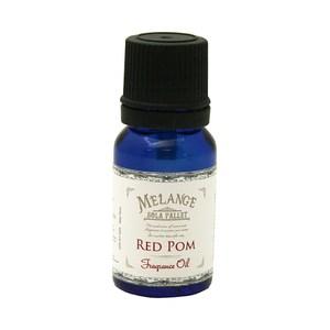 Melange 香氛油 8ml-紅色石榴