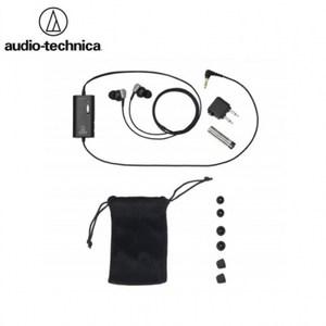 日本鐵三角Audio-Technica抗噪耳道耳機ATH-ANC23