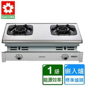 【櫻花】G-6900S 兩口雙炫火珍珠壓紋崁入爐-桶裝瓦斯