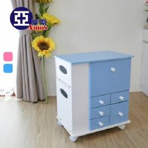 【Amos】日系粉嫩色大型移動化妝櫃粉藍
