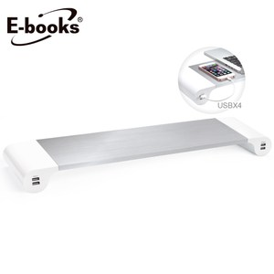 E-books K17 鋁合金4.2A四孔USB多功能支撐架白