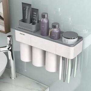 【UNIMAX 美克斯】磁吸式居家牙刷杯免釘收納架(3杯款)灰邊