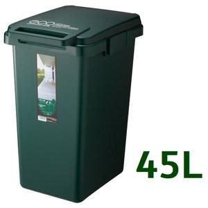 【日本RISU】連結式環保垃圾桶森林系45L-深綠色