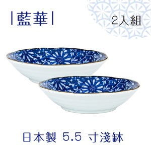 ~Royal Duke~ 製~藍華5.5吋淺缽 餐盤 ~ 兩件組 日