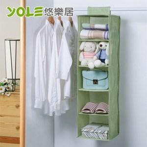 【YOLE悠樂居】水洗棉麻五格衣櫃收納掛袋-綠(2入)