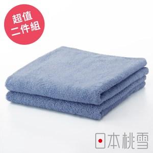 日本桃雪【居家毛巾】超值兩件組 藍色