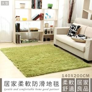 IHouse-家用客廳臥室柔軟防滑地毯-大型 (140x200cm)亮綠色