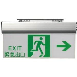 LED避難方向燈-右向
