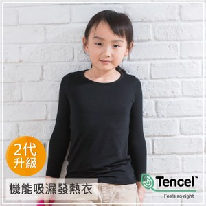 貝柔Tencel 機能吸濕發熱保暖衣_兒童圓領(黑色)黑色_100CM