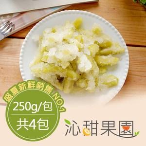 沁甜果園SS.冰釀芒果青(250g/包,共4包)